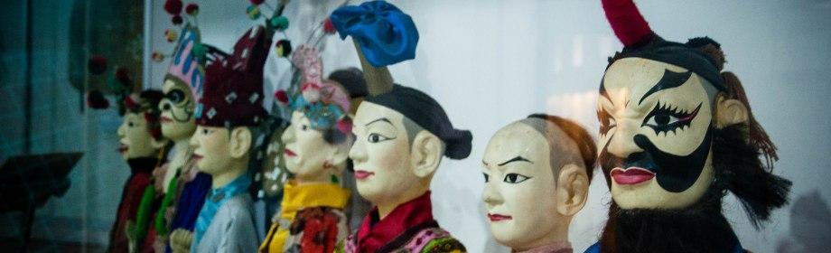 {Jakarta} Puppet Museum